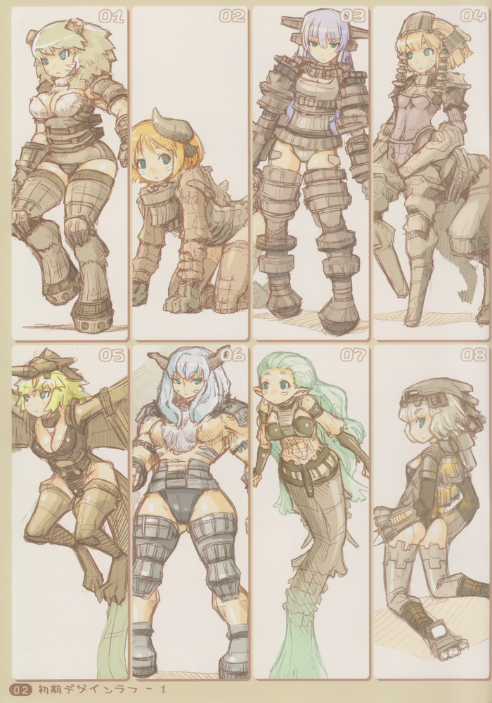 mono the feet of shadow colossus Fairy tail lucy heartfilia naked