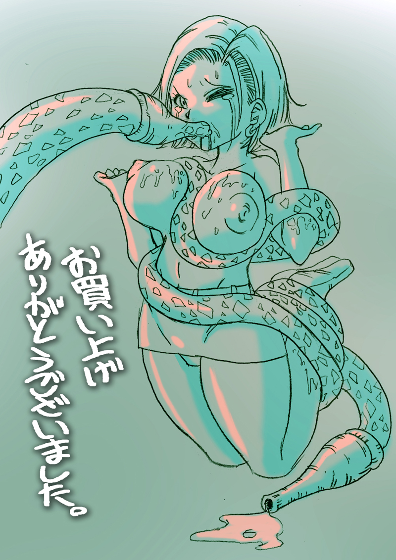 android ball 18 dragon nude z Fire emblem female corrin porn